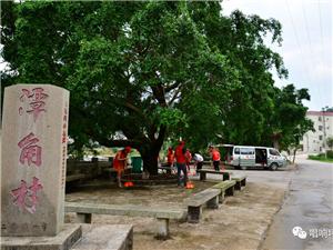 坪上镇潭角村投资80万元修建文化中心,共建美丽家园