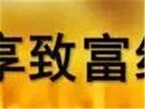 """澳门威尼斯人官网有个""""刘书记"""",用自己的双手""""雕刻""""出了美好生活"""