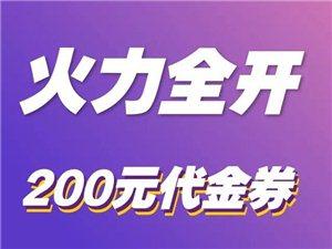 昆仑乐居招聘【汝州在线・微讯5站】