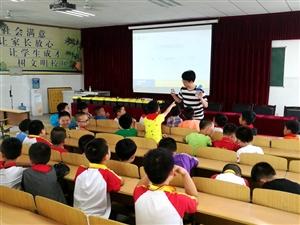 """【向阳学校】""""爱满广汉""""公益项目――科技之光・避障机器人小车活动"""