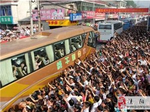中国式高考,震惊世界的照片!