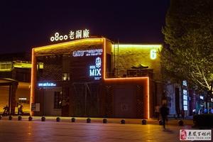 西安老钢厂