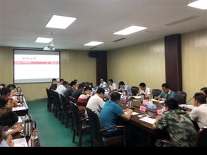 我县召开规模企业规范化公司制改制工作推进会(图文)