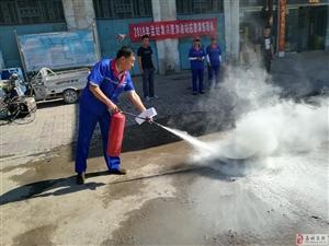 """孟姑集镇开展""""安全生产月""""警示教育活动(图文)"""