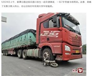卫辉边段庄限高杆,高频北京赛车pk10直播成了敛财工具?!这剧情翻转的让人猝不及防!