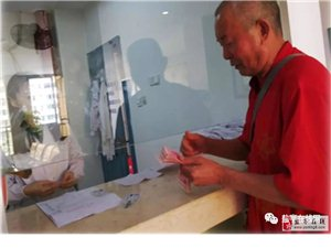 盐亭县医院的一幕|意外之财不动心拾金不昧暖人心