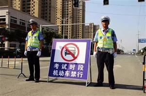临泉这14条道路,今起3天将进行交通管制!