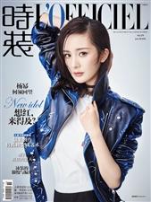 """""""小花旦""""少女幂入驻北京杜莎夫人蜡像馆,还登上某杂志六月刊封面"""