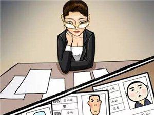 治好你的招聘焦虑,有这本指南就够了!