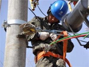 河南部分地区今夏存在供电缺口许昌开封备用不足