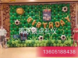 足球系列气球布展