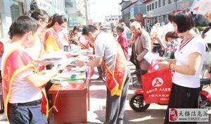 天镇县农村信用联社在全县开展征信知识宣传活动