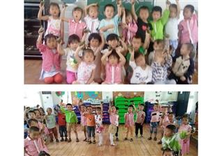 杨家庄幼儿园 《情深意粽,父爱无疆》双节主题
