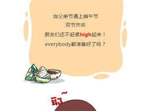 【鑫源水·岸名居】粽子情,父亲结传统佳节,浓情端午,父爱如山,鑫源有情