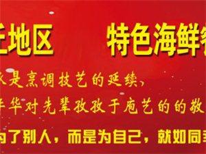 花样年华海鲜广场明星演唱会相约澳门威尼斯人游戏网站中心