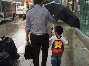 总有那么一天,你会明白何为父母!