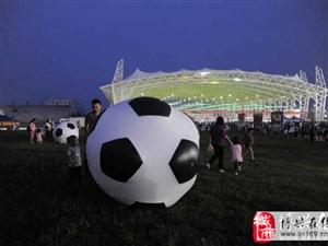 世界杯嘉年华!20000余人嗨翻滨州沾化国际足球运动小镇