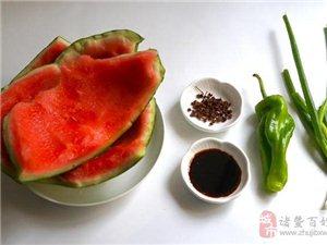西瓜皮做成下饭菜,多吃两碗饭还没吃过瘾