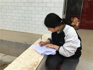 杨家庄小学教师扶贫纪实