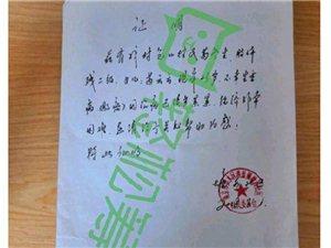我是溧水洪蓝镇村民,老公是残疾人,女儿患卵巢囊肿晚期,感谢好心人伸出援助之手,好人一生平安!
