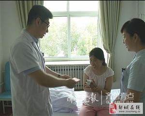 没钱办出院手续,兖矿集团总医院为单亲母亲捐款