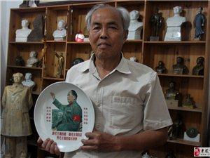 龙凤有心文物收藏人——退休干部李宗耀