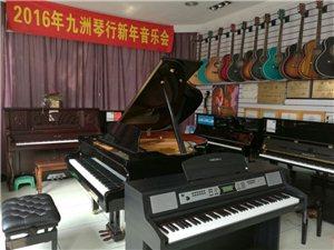九洲艺术培训学校