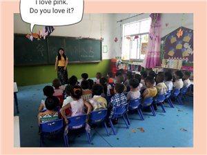 """同家庄中心幼儿园开展""""文明伴我行 争做文明少年""""主题教育活动"""