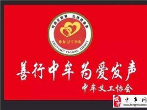 """""""'粽'情端午,�x路留香""""��友基地助��活�诱心脊�告"""
