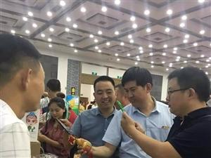 澳门博彩正规网址县商务局积极参加全省网销 产品对接会