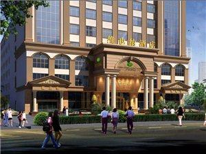 热烈欢迎!维也纳酒店负责人到我县开发区铂金公馆进行指导视察!
