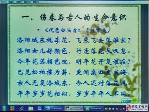 上海市群众艺术馆见闻