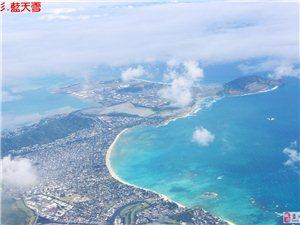 蓝天人美、加、墨之行的尾声夏威夷