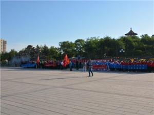 正蓝旗举办端午节千人健步走大联动活动