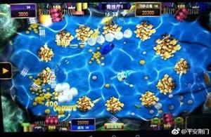 荆门市公安局破获特大手机网络赌博案,涉案金额超3000万元