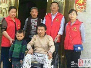 宋乡长牵挂困难群众,志愿者帮扶残障人士