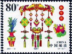 中国首个入选世界非遗的节日:农历五月初五端午节(四大传统节日之一)
