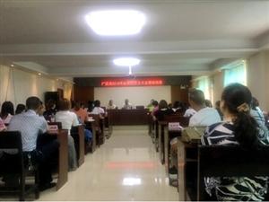 【转帖】广汉市疾病预防控制中心召开2018年疟疾防治技术及镜检培训会