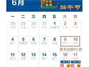 端午�可拼9天假期 火�票怎么�I更省�X?