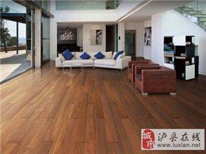 国内知名木地板品牌推荐十大柚木地板品牌