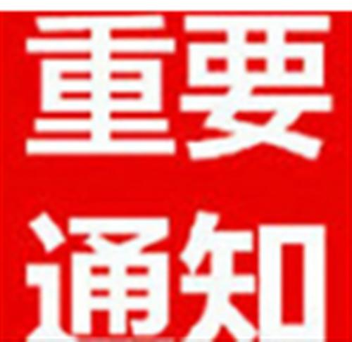 成绩公布!2018青海省直事业单位招考重要通知..