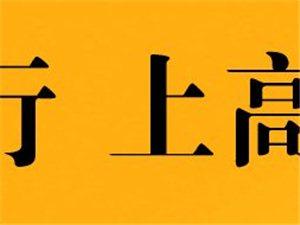 【�鬟f正能量】看到�@一幕很多人都��傻,�s有不少人�c�!