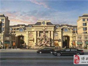 6月16日皇家公馆大美三期认筹盛启!博兴买房人抓紧啦!