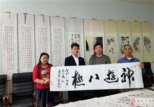 潍坊6月15日上午书画笔会在12343服务中心举办