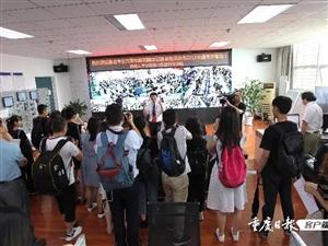 万万没想到!重庆高考阅卷现场竟然是这样的…