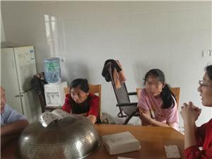 爱心助学之七-你能满足一个小女孩的愿望么?——江海义工走访马塘困境学生