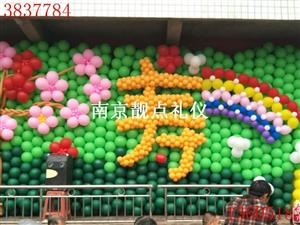 南京过寿气球布置