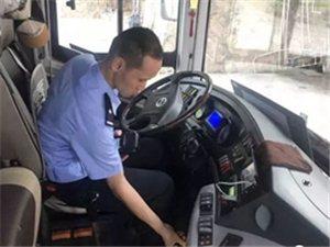 揭西交警开展重点车辆行车记录仪检测行动