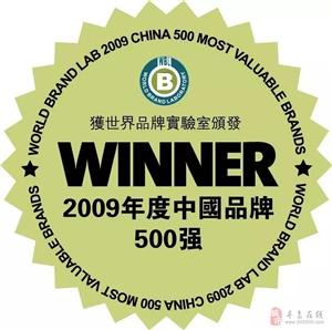 好消息!寻乌新日电动车全场电动车直降500元起,更多优惠请进店咨询!