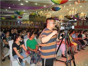 教你如何报志愿!一场公益讲座挤爆阜城金泰大酒店